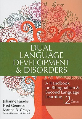 Cheap Textbook Image ISBN: 9781598570588