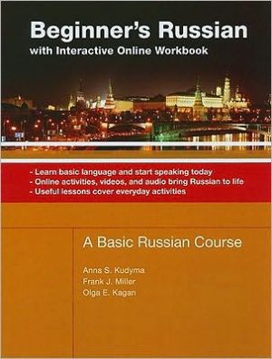 Cheap Textbook Image ISBN: 9780781812511