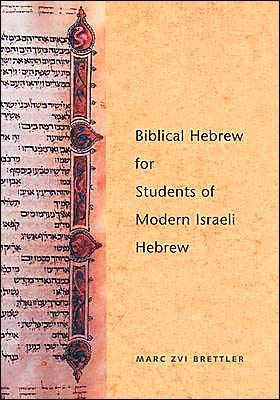 Cheap Textbook Image ISBN: 9780300084405