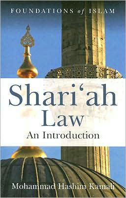 Cheap Textbook Image ISBN: 9781851685653