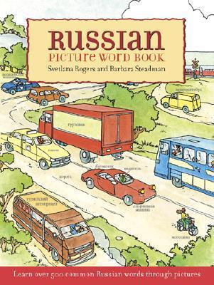 Cheap Textbook Image ISBN: 9780486426716