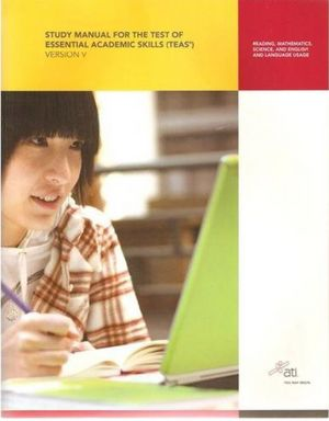 Cheap Textbook Image ISBN: 9781933107981